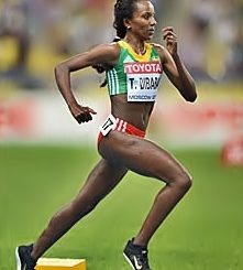 Tirunesh Dibaba Helped Me Run Better