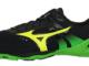 Mizuno Zero Drop Running Shoe Review